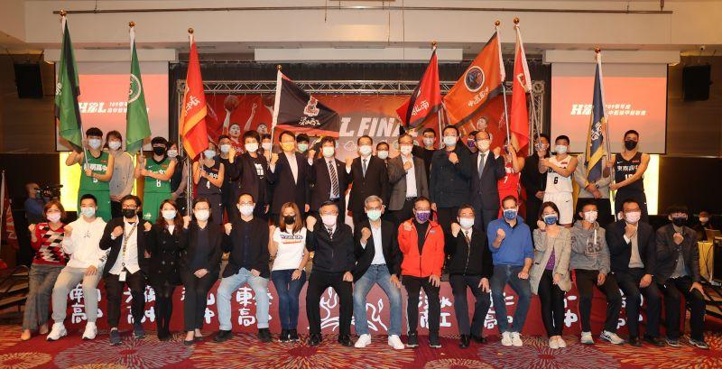 ▲HBL總決賽本周六日於台北小巨蛋開戰,賽前記者會各隊大合影。(圖/高中體總提供)