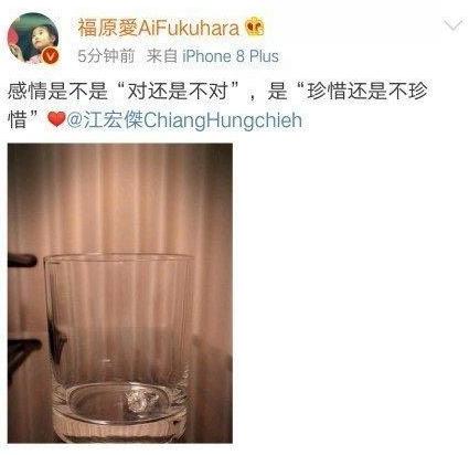 ▲福原愛3年前貼文。(圖/福原愛微博)