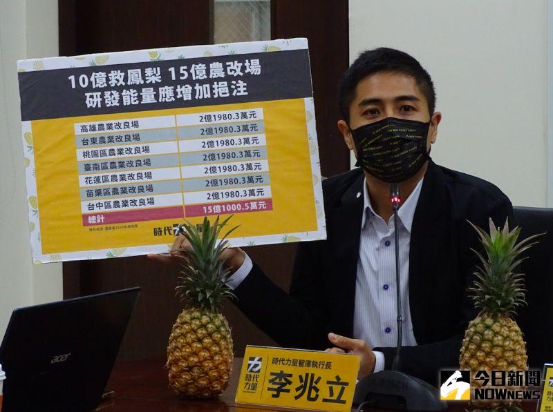 ▲時代力量智庫執行長李兆立表示,台灣農改場研發經費過低,且人員工作負擔過重。(圖/記者呂炯昌攝,2021.03.04)