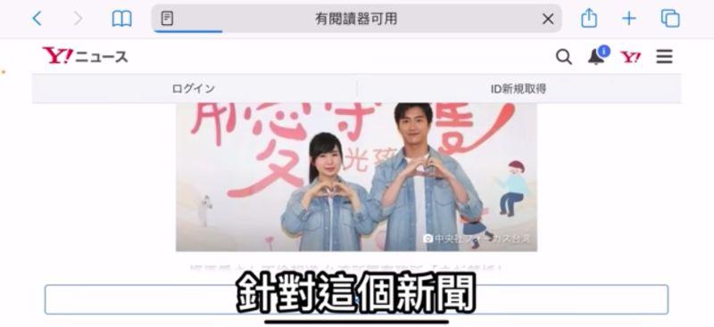 福原愛爆婚變!日網狂轟「前5大留言」曝光:順序很奇怪