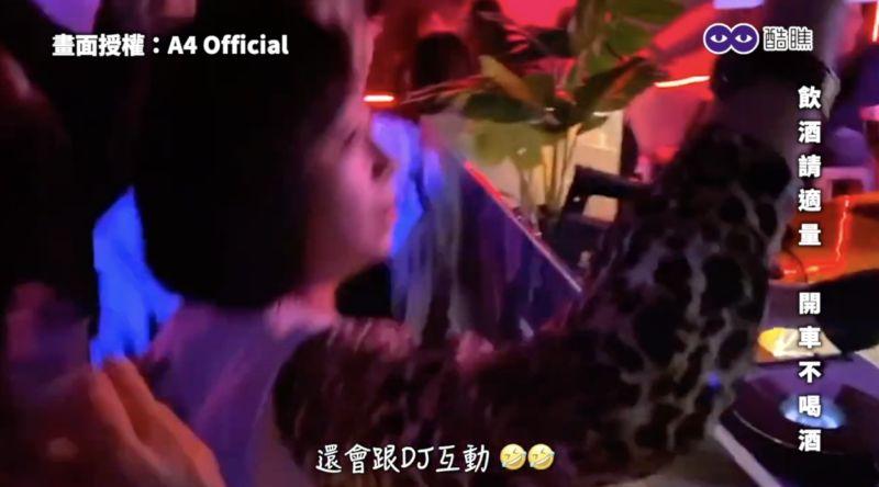 ▲豬豬的媽媽很開心在舞池大跳舞,還與DJ互動。(圖/A4