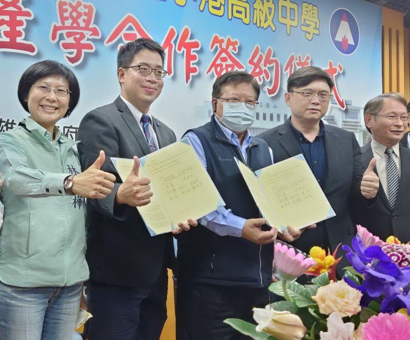 ▲台灣中油與高雄市小港高中簽署成立中油科學班合作案。(圖/記者黃守作攝,2021.03.05)