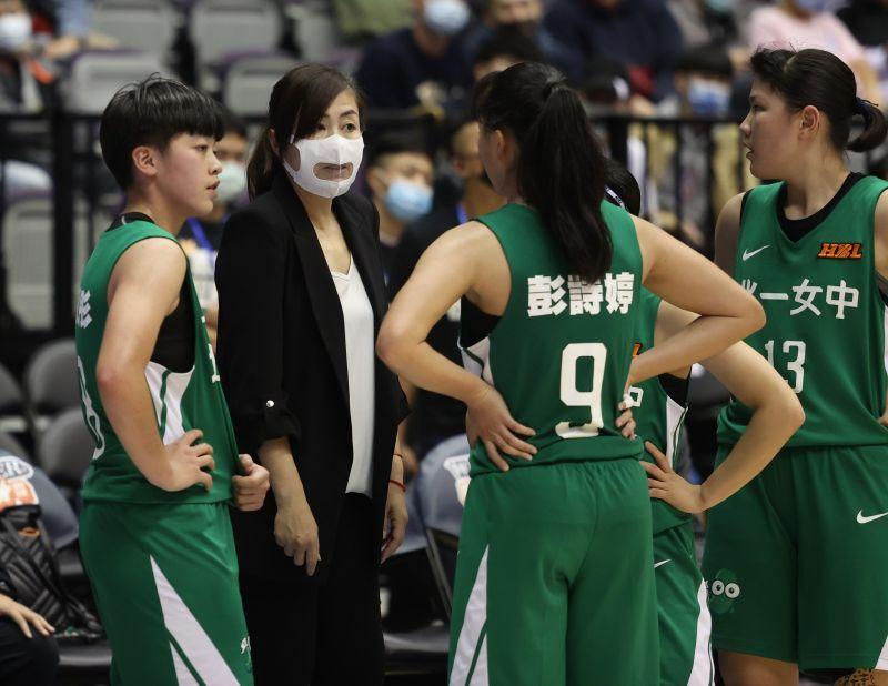 ▲HBL總決賽,北一女總教練駱燕萍。(圖/高中體總提供)