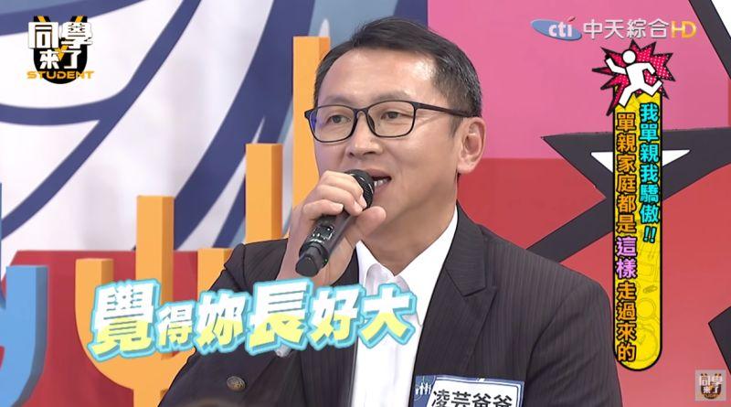 ▲▼莊凌芸(上圖)生前曾和父親一起上節目。(圖/同學來了YouTube)