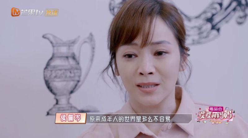 ▲▼侯佩岑(上圖)、林月雲在節目上真情告白。(圖/芒果tv)