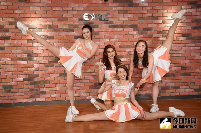 ▲Uni Girls表演服首度亮相,同時公佈新成員,許斐棋、妙妙、Maggie、柔一。(圖/林柏年攝)