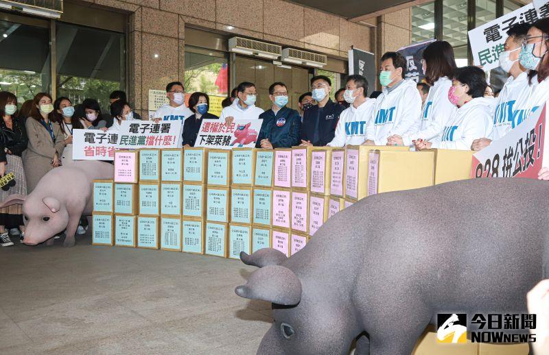 食安公投連署書送至中選會 國民黨籲民眾投票抵制萊豬