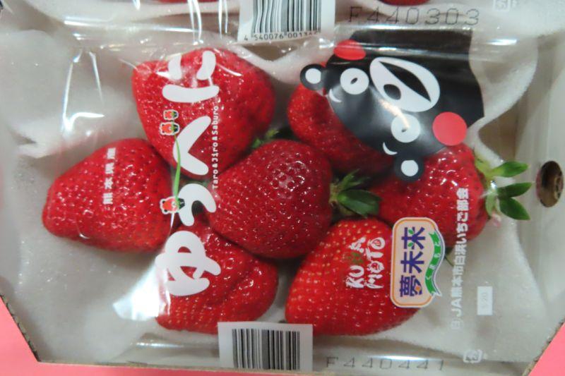 熊本草莓又出包!邊境查驗被揪出農藥超標