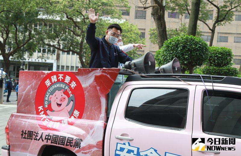 疫情升溫 國民黨反萊豬公投宣講活動5月16日前暫停舉辦