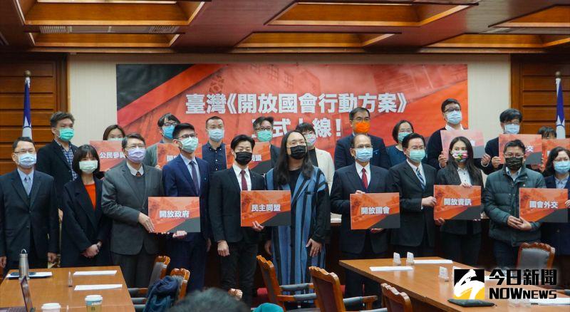 ▲台灣首部《開放國會行動方案》正式於立法院官網上線,9日舉行上線記者會。(圖/記者呂炯昌攝,2021.03.09)