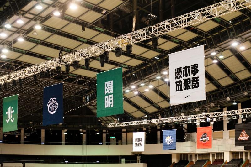 ▲HBL打造冠軍錦旗。(圖/Nike提供)