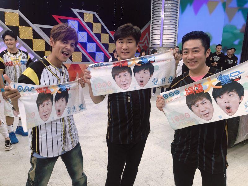▲阿翔(左起)、胡瓜、艾成歡慶節目1000集。(圖/民視)