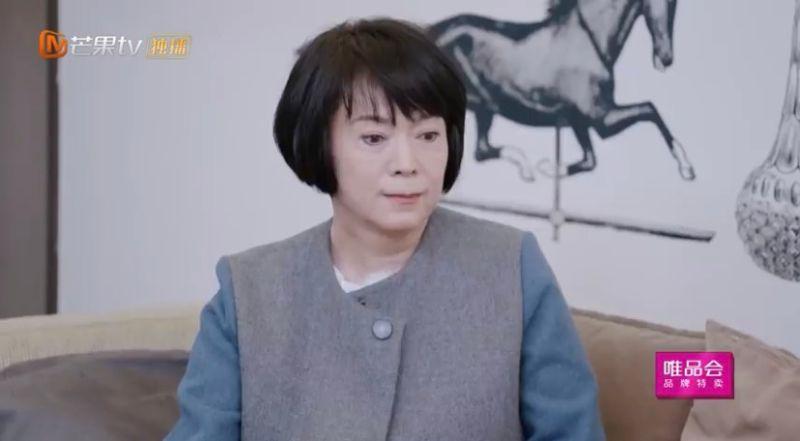 ▲林月雲懺悔往事。(圖/翻攝芒果TV)