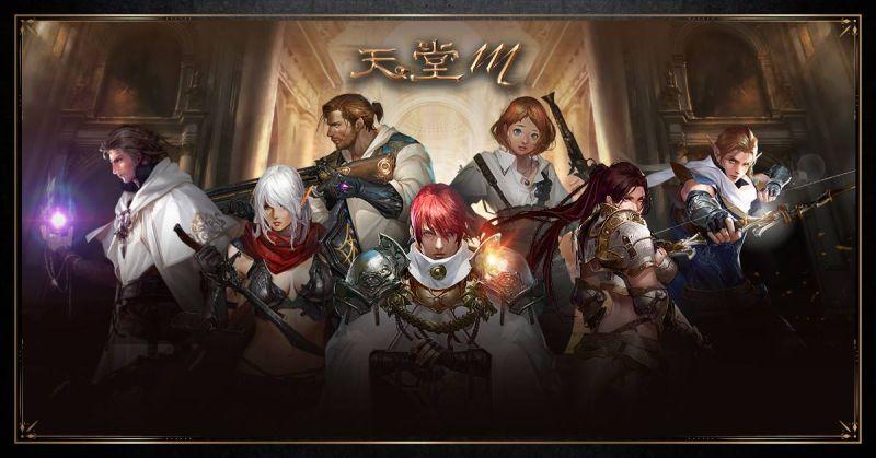 ▲《天堂M》是一款由NCsoft開發的角色扮演遊戲,改編自1998年推出的大型多人線上角色扮演遊戲《天堂》。(圖/翻攝自《天堂M》臉書粉專)