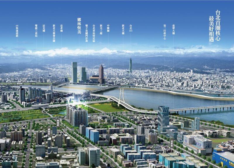 ▲二重重劃區的地段和交通優勢,成了許多台北上班人士的最愛。(圖/資料照片)