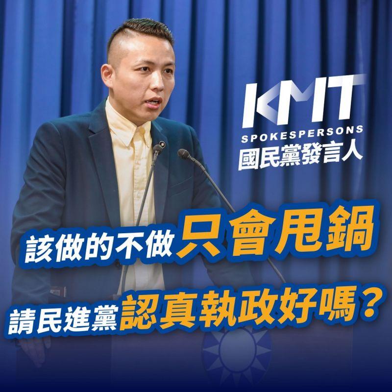 謝佩芬批藍營反對能源轉型 陳偉杰:民進黨只會甩鍋