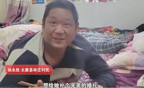 ▲家住河南的楊永勝,數年前發生車禍,導致下半身癱瘓、大小便失禁。(圖/翻攝河南廣播電視台)