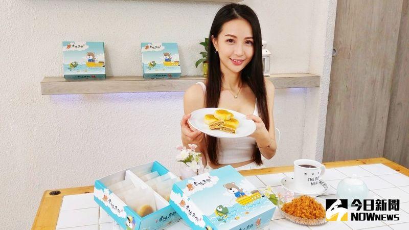 生魚片級魚鬆製餅 細緻口感受青睞