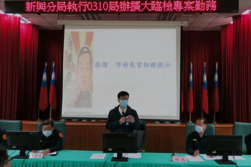 高雄遭批「慶記之都」 陳其邁:一個標準就是讓市民安心