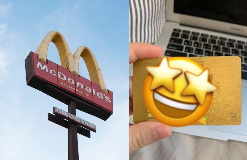 買麥當勞拿「神秘金卡」!她曝照片 內行暴動了:超想要