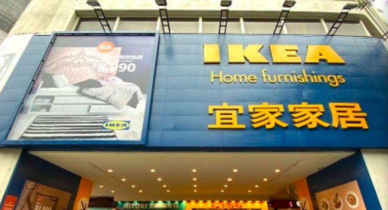 ▲IKEA敦北店宣布將於4/26收攤。(圖/翻攝IKEA官網)