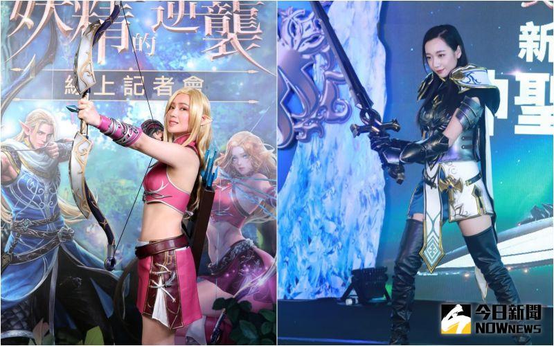 ▲小薰(左)跟吳卓源,都曾化身《天堂M》的角色,各個美麗動人。(圖/資料照)