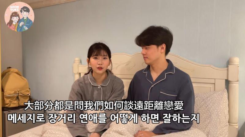 影/5招遠距離情侶必學 異地戀台韓情侶秘訣大公開