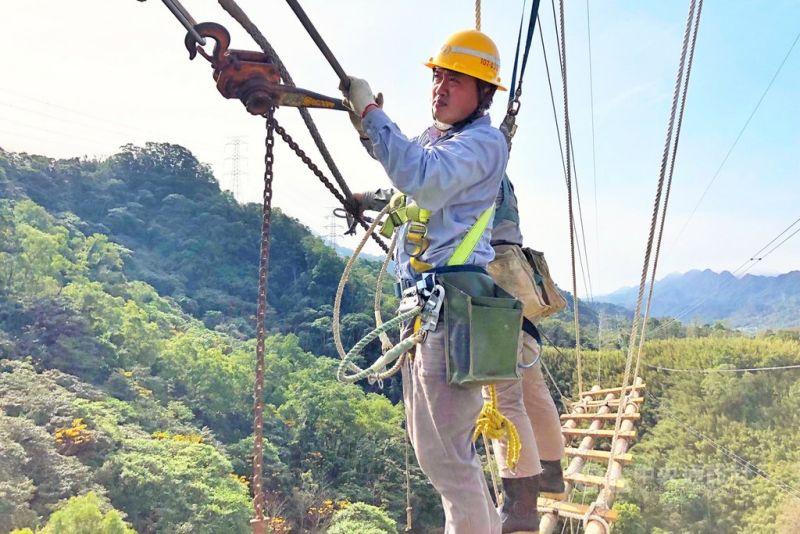 彰化13鄉鎮、2工業區大停電 逾21萬戶受影響