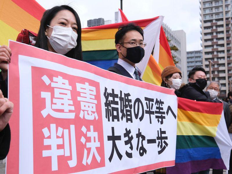 日本首例 札幌地院判政府不承認<b>同性婚姻</b>違憲