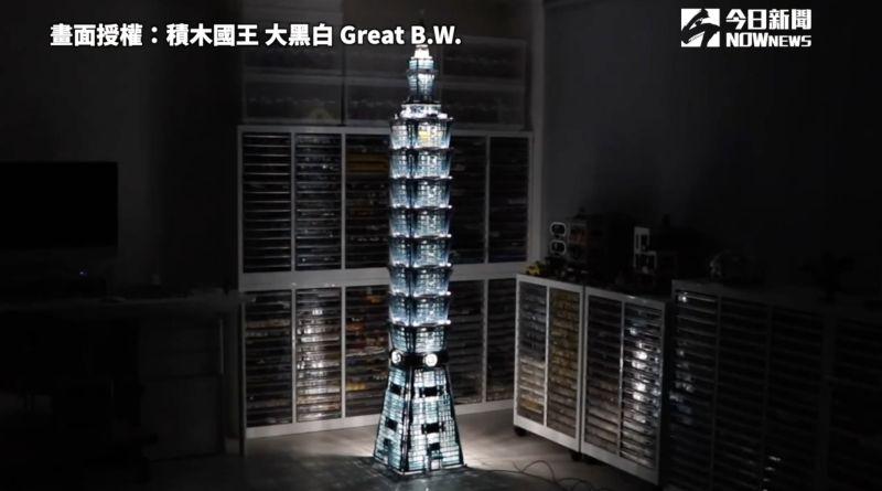影/達人神還原「台北101」 上萬顆樂高等比例搭建
