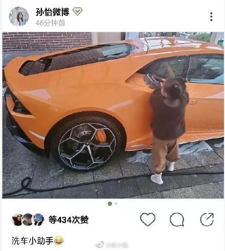 ▲孫怡女兒洗豪華超跑。(圖/娛小貓微博)