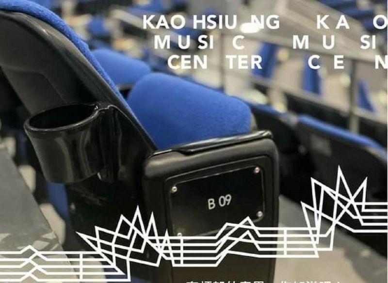 ▲高雄流行音樂中心超前部署,透過座位的設計在疫情過後,高雄流行音樂中心將成為全臺灣唯一開放飲食的場館與國際同步。(圖/截自史哲臉書)