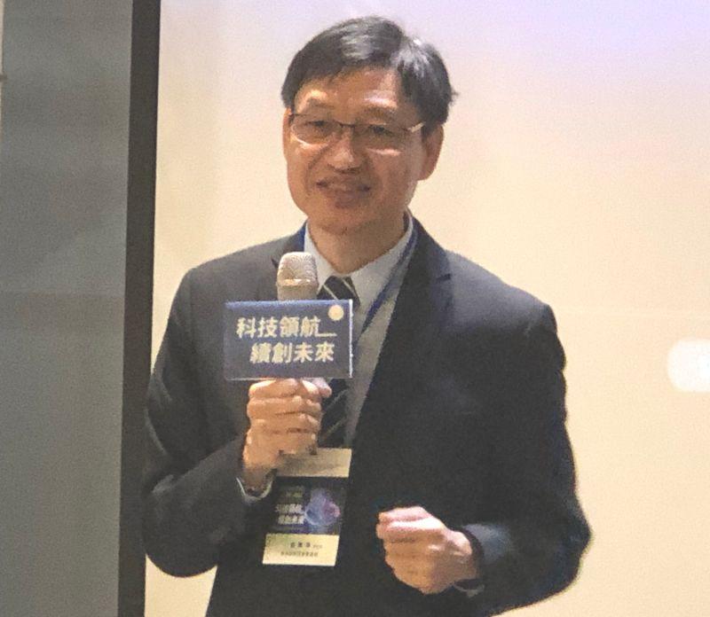 ▲加工出口區管理處副處長劉繼傳致詞。(圖/記者黃守作攝,2021.03.18)