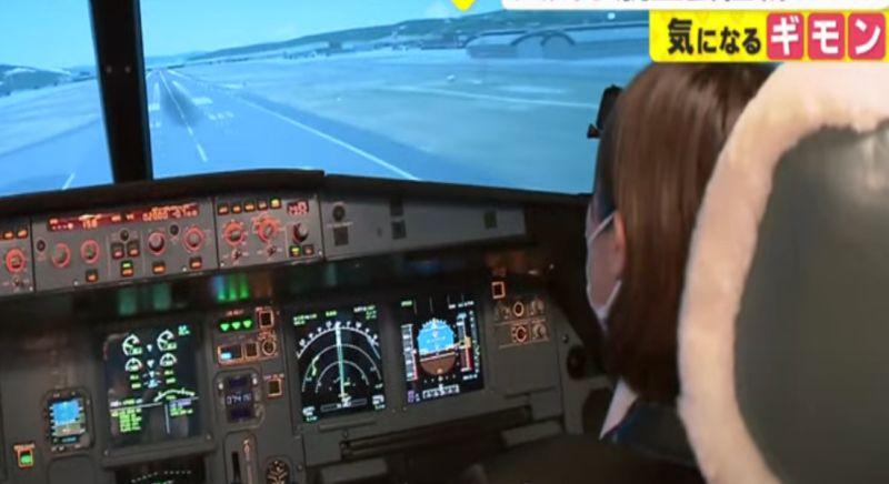 近日,日本一家航空公司推出「飛行員體驗」活動,開放民眾進入飛行員模擬駕駛艙,體驗當一日飛行員。