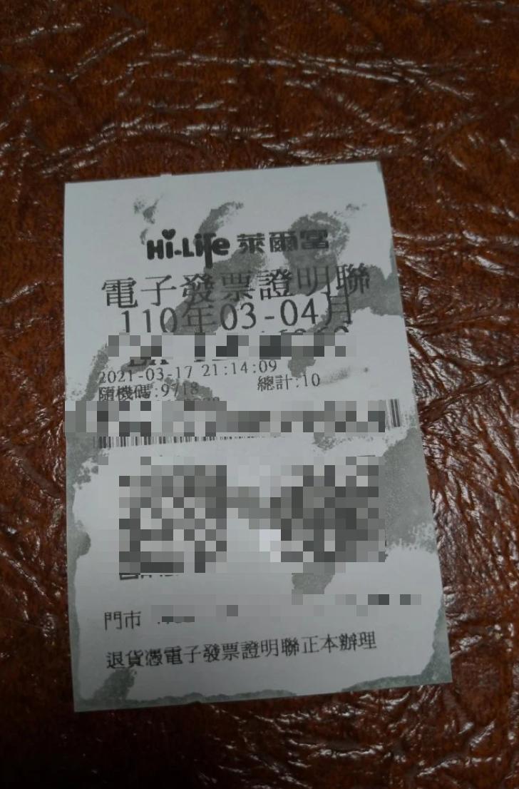 ▲原PO的發票底色暈染開來,雖然上方字跡還看得清楚,整張紙卻如「大理石花紋」一般。(圖/翻攝自《Dcard》)