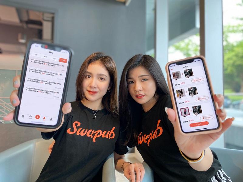 ▲Swapub宣布重大改版,推出全球首創AI智能交換機制,將顛覆換物生態。(圖/Swapub提供)