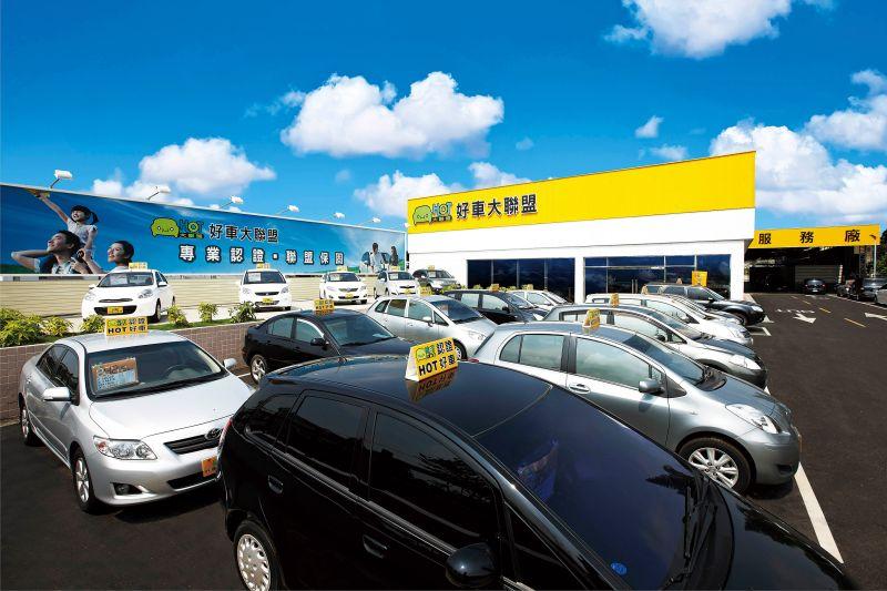 ▲HOT大聯盟加盟車商總數達到了323家,以市占率30%成為國內中古車加盟市場的龍頭!(圖/資料照片)