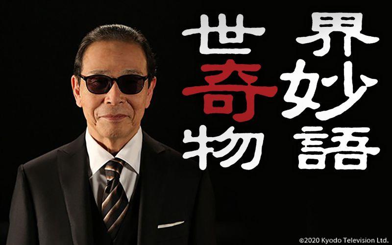 ▲《世界奇妙物語》播了30年。(圖/WAKUWAKU JAPAN)