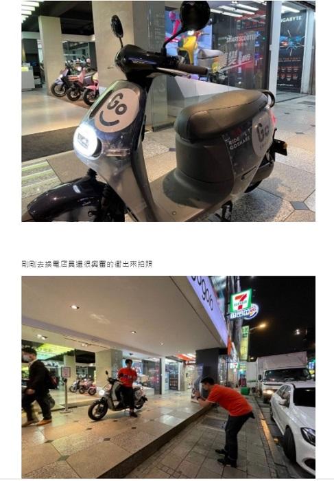 ▲有網友表示,稀有透明車款,連門市人員也被吸住眼球,快門按不停。(圖/翻攝自Dcard)