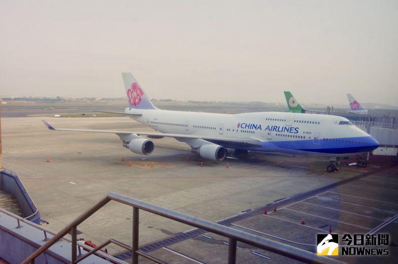 ▲華航今(20)日舉辦747空中女王Farewell