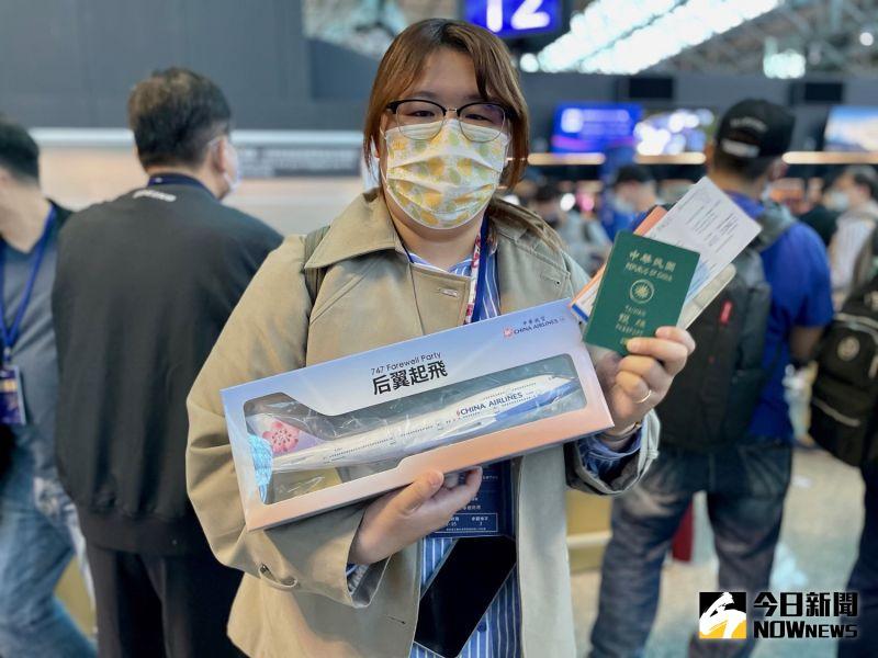 ▲航空迷曾小姐表示,這是她第一次搭乘波音747客機,特地買來體驗。(圖/記者陳致宇攝)