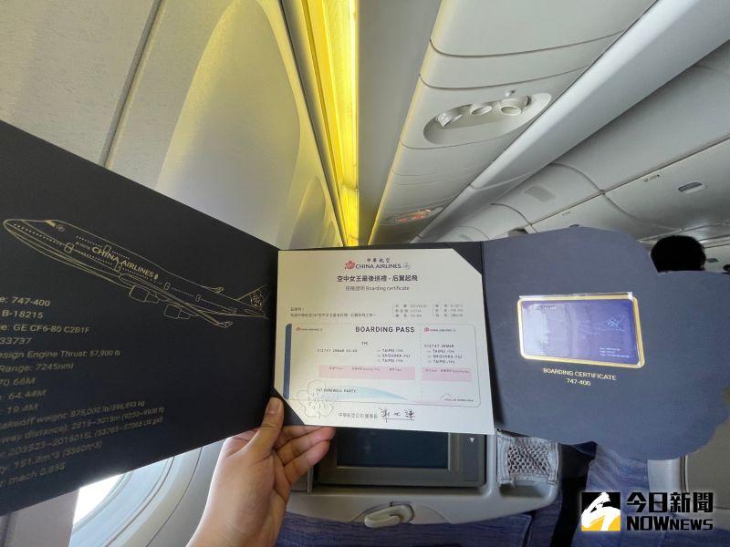 ▲航程中特別頒發別具意義的飛行證書,為旅客留下紀錄。(圖/記者陳致宇攝)