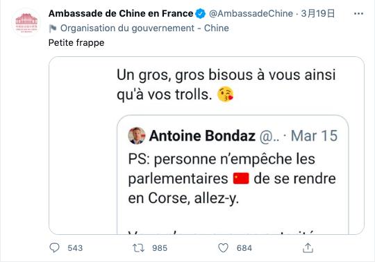 ▲中國駐法大使館將法國學者的帳號列入黑名單,因此用截圖的方式,辱罵對方為「小流氓」。(圖/翻攝自Twitter)