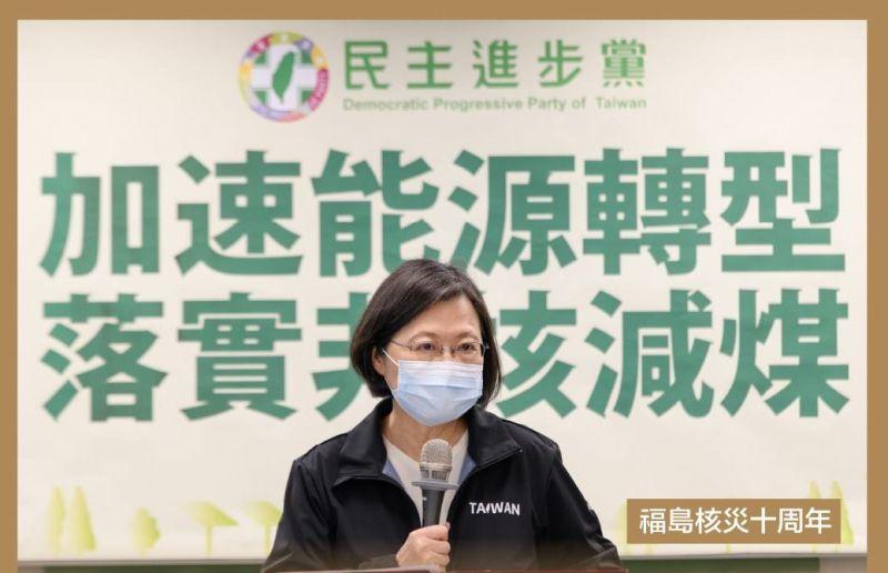 民進黨憲改小組首度開會 蔡英文致詞先感謝姚嘉文