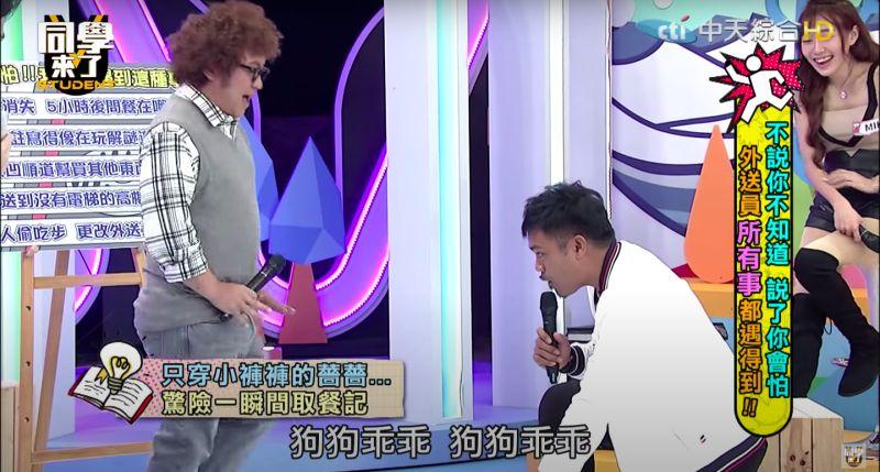 ▲其他來賓開玩笑說外送員會假藉摸狗來靠近薔薔。(圖/同學來了YouTube)