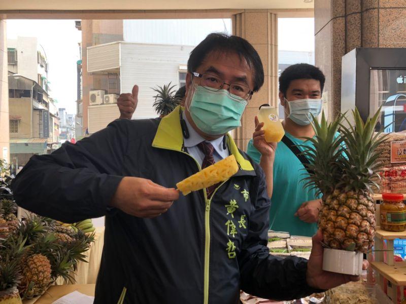 鳳梨業者請黃偉哲品嘗「現殺」香甜又多汁的鳳梨