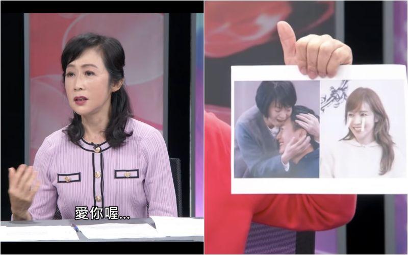▲粘嫦鈺(左)認為,就算林月雲跟女婿感情好,但一些親密舉動讓人匪夷所思。(圖/新聞挖挖哇!YouTube)