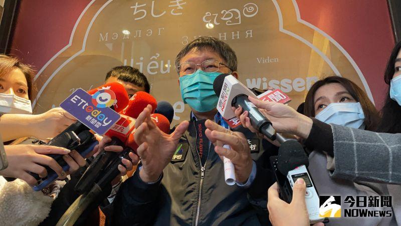 對於施打疫苗似乎成為政治競爭一事,台北市長柯文哲表示,自己倒比較在意施打的細節與醫療專業。