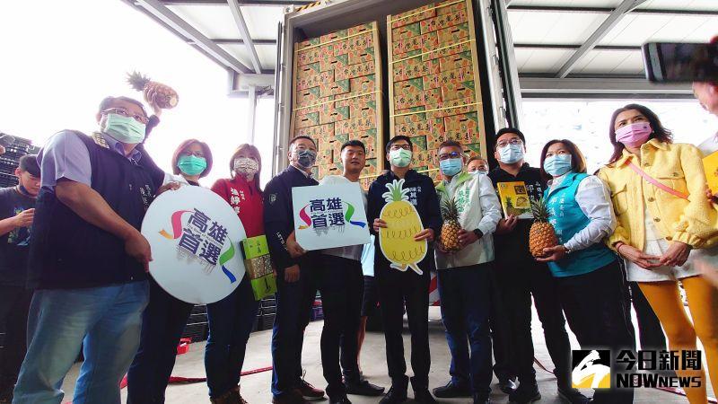 ▲高雄鳳梨第一次銷往韓國的高端市場,今日進行封櫃儀式。(圖/記者鄭婷襄攝,2021.03.22)