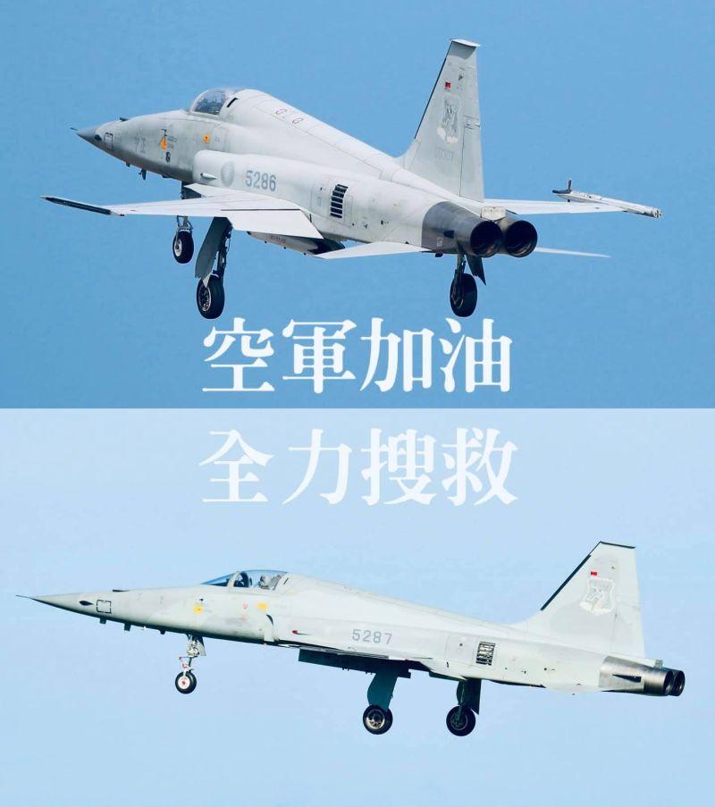 ▲F-5E擦撞事故,國軍在第一時間接獲通報後,已成立應變中心,積極展開搜救。(圖/)國防部發言人臉書